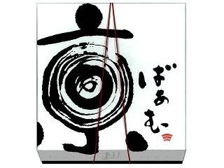 京都の人気お土産ランキングTOP10!喜ばれるおすすめのお土産とは?