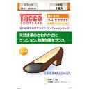 タコ サラライト箱入ブラック(24-25cm)