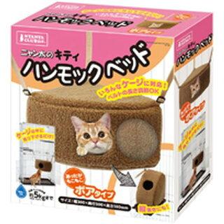 猫ベッドにおすすめ♪木製ハンモック(床置き)の購入レビュー