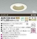 コイズミ アウトドアライト/AUN550034