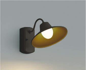 コイズミ照明 照明器具アウトドアライト LEDポーチ灯白熱球60W相当 電球色 調光可AU42253Lの写真