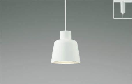 KOIZUMI コイズミ照明 スライドコンセント プラグタイプ 用 LEDペンダント A.F.light Fit調光 調色タイプ 調光器別売 白熱球60W相当 AP45900Lの写真