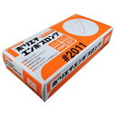 GloveMania ポリエチエンボスロング 30枚入 #2011 クリア フリー