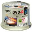 TDK DVD-R 1回録画用デジタル放送対応(CPRM) 1-16倍速対応 120分 50枚 DR120DPWC50PUE