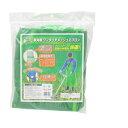 KIRIMARU/斬丸 草刈用 ワンタッチメッシュエプロン