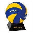 MIKASA ミカサ マスコットボール MVA30