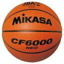 (バスケットボール)MIKASA(ミカサ) 検定球6号 茶 CF6000-NEO