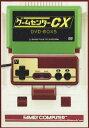 ゲームセンターCX DVD-BOX 5/DVD/BBBE-9266