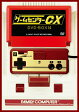 ゲームセンターCX DVD-BOX14/DVD/BBBE-3144