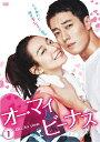 オー・マイ・ビーナス DVD-BOX1/DVD/HPBR-110