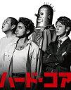 ハード・コア 豪華版/Blu-ray Disc/ ハピネット BIXJ-0296