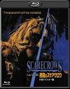 ヘル・ゴースト 悪魔のスケアクロウ -HDリマスター版-/Blu-ray Disc/ ハピネット BBXF-0295