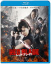 レッド・ブレイド/Blu-ray Disc/ ハピネット BIXJ-0289