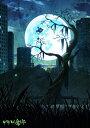 ゲゲゲの鬼太郎(第6作)Blu-ray BOX8/Blu-ray Disc/ ハピネット BIXA-9068