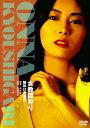 ロマンポルノ50周年記念・廉価再発「シルバープライス2000円シリーズ」DVD 女教師狩り/DVD/ ハピネット HPBN-303