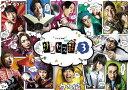 「テレビ演劇 サクセス荘3」Blu-ray BOX/Blu−ray Disc/ ハピネット HPXR-1077