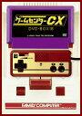 ゲームセンターCX DVD-BOX18/DVD/ ハピネット HPBR-1358