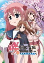 咲-Saki- 阿知賀編 episode of side-A Portable 通常版 クリアしおり5枚 - PSP ハピネット