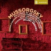 ムソルグスキー:組曲「展覧会の絵」,歌曲集「死の歌と踊り」,交響詩「禿山の一夜」/ハイブリッドCD/KKC-5457