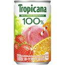 キリンビバレッジ トロピカーナ100%フルーツブレンド160g缶