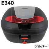 GIVI(ジビ) E340G730 シルバー 66789