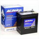 ACDelco エーシーデルコ 国産車バッテリー Maintenance Free Battery SMF40B19L画像