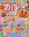 めばえ 2019年 07月号 雑誌 /小学館 小学館