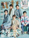 with (ウィズ) 2018年 12月号 雑誌 /講談社画像