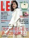LEE (リー) 2020年 01月号 雑誌 /集英社の画像