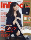 In Red (インレッド) 2019年 01月号 雑誌 /宝島社 宝島社