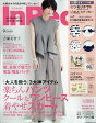 In Red (インレッド) 2017年 09月号 雑誌 /宝島社