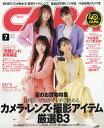 CAPA (キャパ) 2021年 07月号 雑誌 /ワン・パブリッシング
