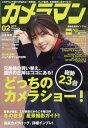 カメラマン 2019年 02月号 雑誌 /モーターマガジン社画像