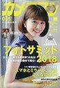 カメラマン 2018年 05月号 雑誌 /モーターマガジン社画像