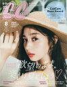 CanCam (キャンキャン) 2021年 08月号 雑誌 /小学館