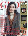 GLOW (グロー) 2018年 12月号 雑誌 /宝島社画像