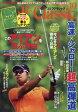 Golf Classic (ゴルフクラッシック) 2017年 10月号 雑誌 /日本文化出版