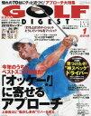 GOLF DIGEST (ゴルフダイジェスト) 2019年 01月号 雑誌 /ゴルフダイジェスト社 ゴルフダイジェスト社