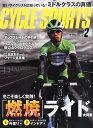 CYCLE SPORTS (サイクルスポーツ) 2016年 02月号 雑誌 /八重洲出版画像