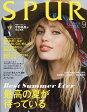 SPUR (シュプール) 2017年 09月号 雑誌 /集英社