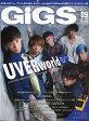 GiGS (ギグス) 2017年 09月号 雑誌 /シンコーミュージック・エンタテイメント