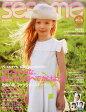 sesame (セサミ) 2015年 07月号 雑誌 /朝日新聞出版