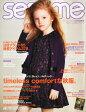sesame (セサミ) 2014年 09月号 雑誌 /朝日新聞出版