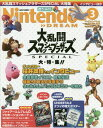 Nintendo DREAM (ニンテンドードリーム) 2019年 03月号 雑誌 /徳間書店