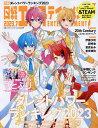 日経エンタテインメント! 2013年 07月号 雑誌 /日経BPマーケティング画像