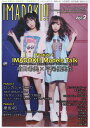 IMADOKI (イマドキ) !! Vol.2 2016年 06月号 雑誌 /音楽専科社画像