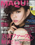MAQUIA (マキア) 2017年 07月号 雑誌 /集英社
