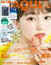 MAQUIA (マキア) 2011年8月号 【表紙】 水原希子 (雑誌) / MAQUIA編集部画像