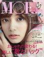 MORE (モア) 2017年 09月号 雑誌 /集英社