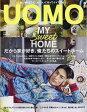 uomo (ウオモ) 2017年 09月号 雑誌 /集英社
